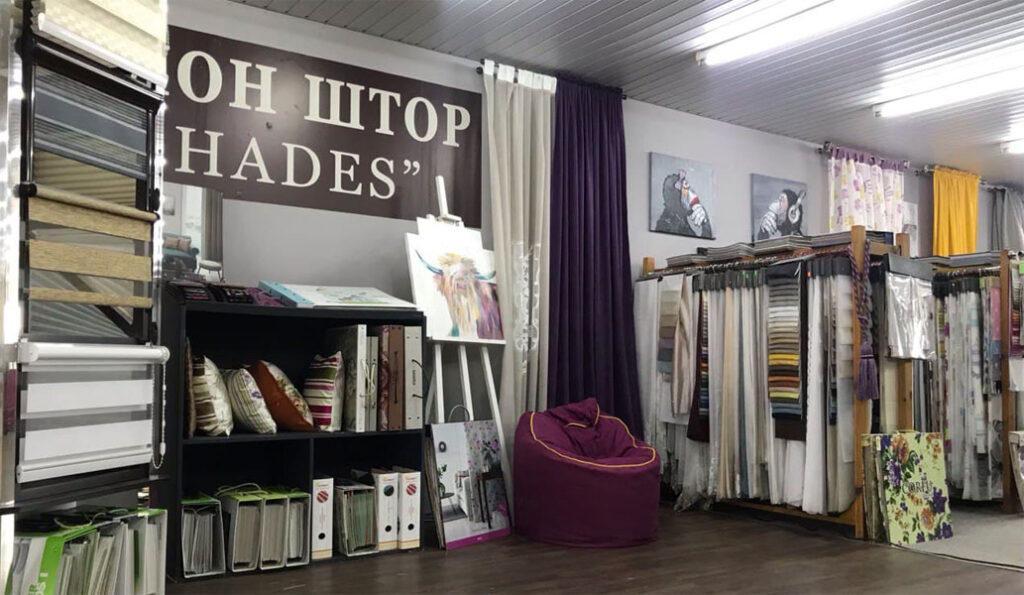 салон Шадес Shades